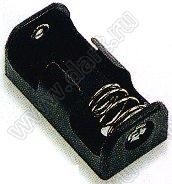 Battery Holders 1/2 AA (BH1/2AA)